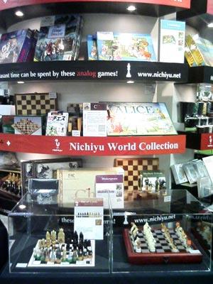 世界のアナログゲーム展