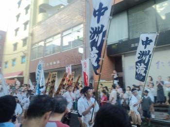 中洲流・旗