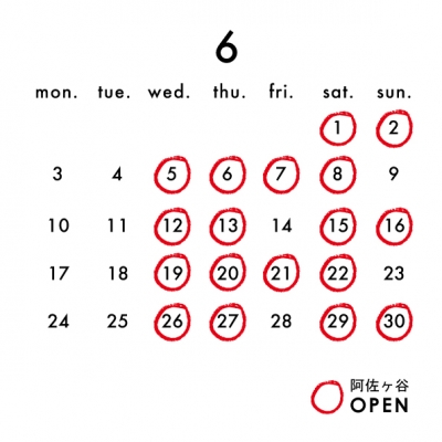 6月カレンダー
