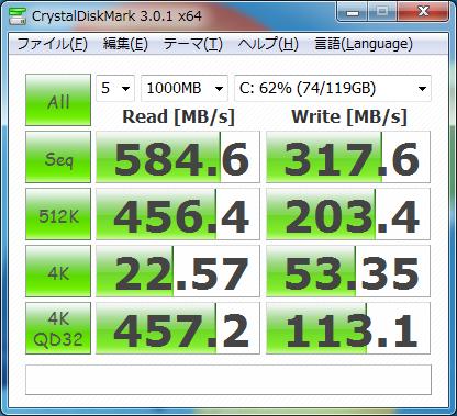 DiskMark SSD