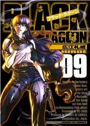 BLACK LAGOON9