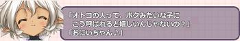 ももんがシャオ.JPG