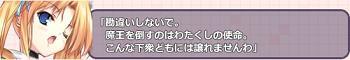 ももんが玲奈.JPG