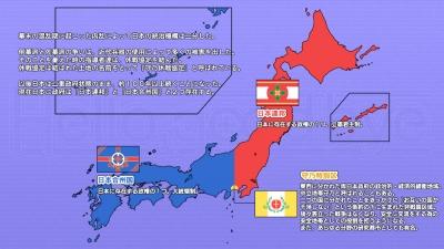 HGBmap