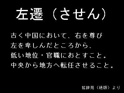 sasen2.jpg