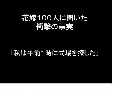 110712-3.jpg