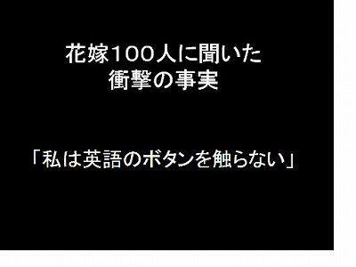 110712-4.jpg