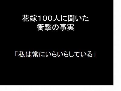 110712-5.jpg