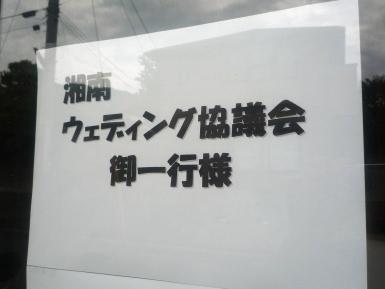 110730-1.jpg