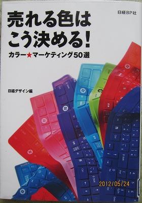 a-カラー本.jpg