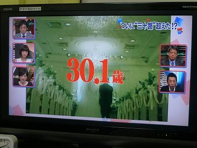 a-P1010485.jpg