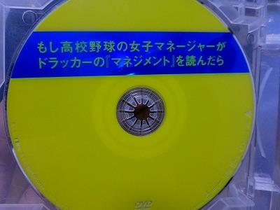 a-P1020428.jpg