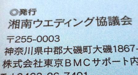 P1040862.JPG