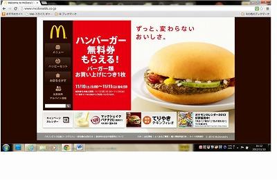 a-赤 飲食店HP-2.jpg