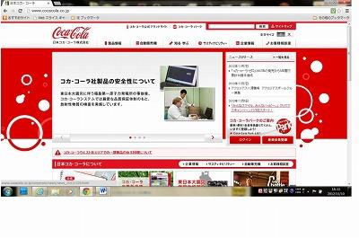a-赤 飲食店HP-3.jpg