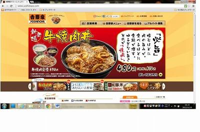 a-赤 飲食店HP-4.jpg