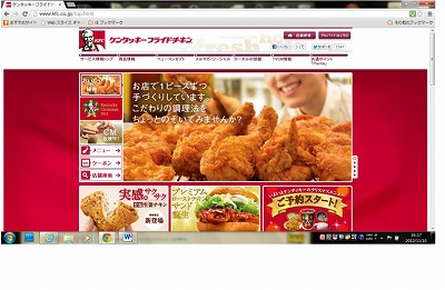 a-赤 飲食店HP-5.jpg