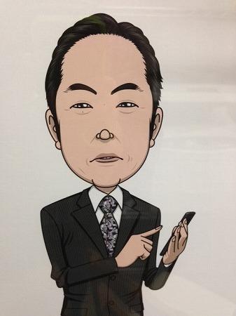 anagasawa.jpg