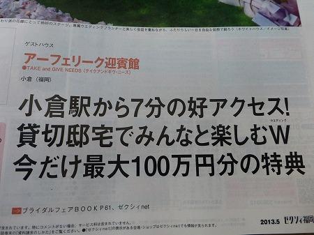 a-P1030108.jpg