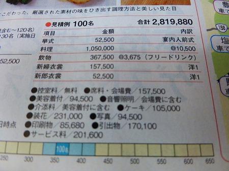 a-P1040091.jpg