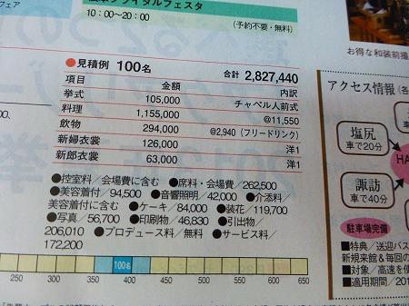 a-P1040092.jpg