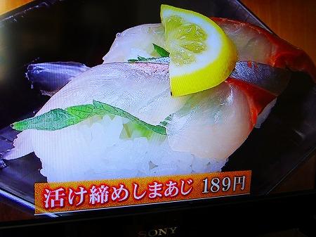 a-P1040101.jpg
