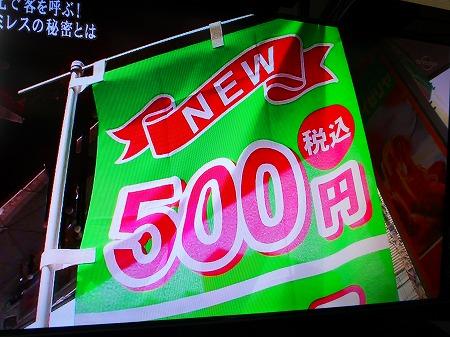 a-P1040107.jpg