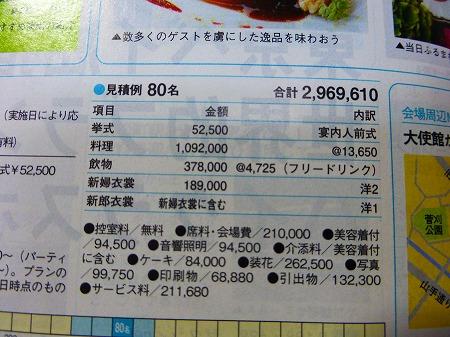 a-P1040600.jpg