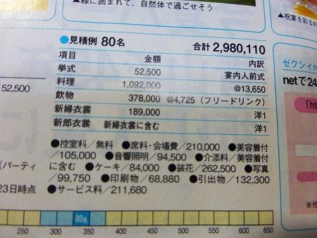 a-P1040602.jpg