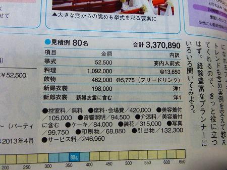 a-P1040604.jpg