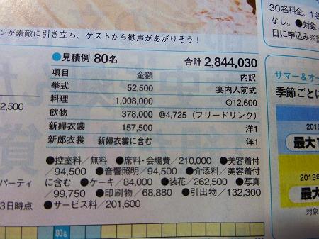 a-P1040606.jpg