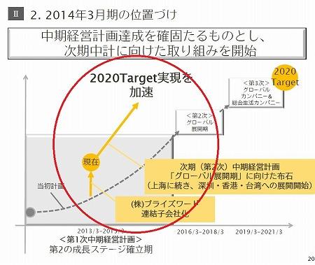 a-tgk-3.jpg