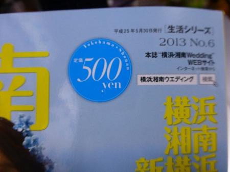 a-P1050018.jpg