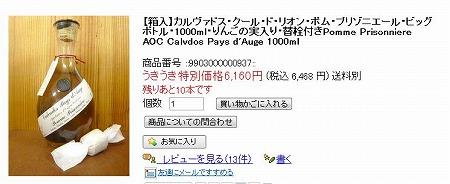 a-pomme.jpg