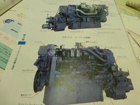a-P1080002.jpg