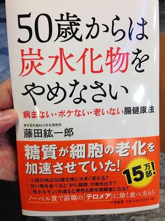 a-IMG_6885.jpg
