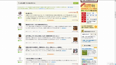 a-taian-3.jpg