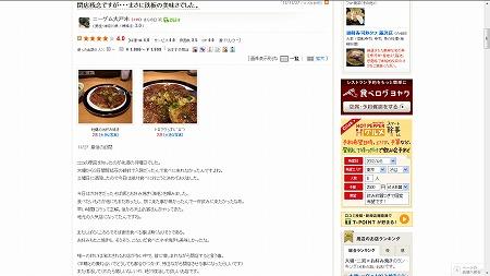 a-taian-6.jpg