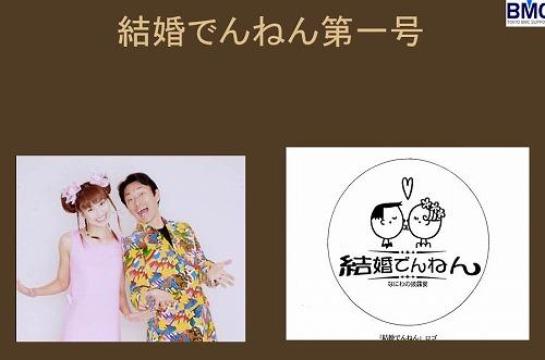 a-naniwa-2.jpg