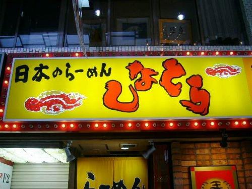 a-松山 015.jpg