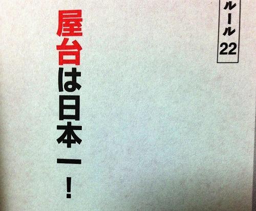 a-a-IMG_9091.jpg