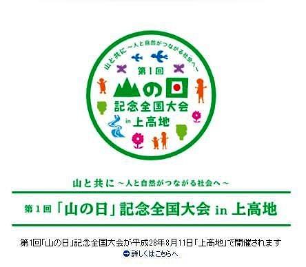 a-yamanohi-1.jpg
