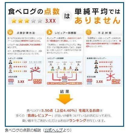 a-tabe-5.jpg