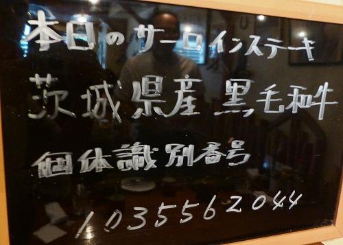 a-P1040369.jpg