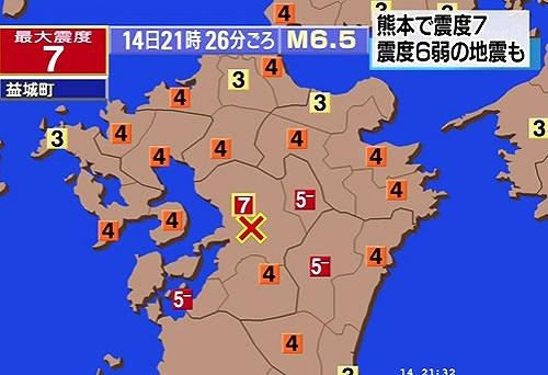 a-kumamoto-1.jpg
