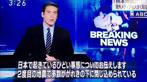 a-kumamoto-4.jpg