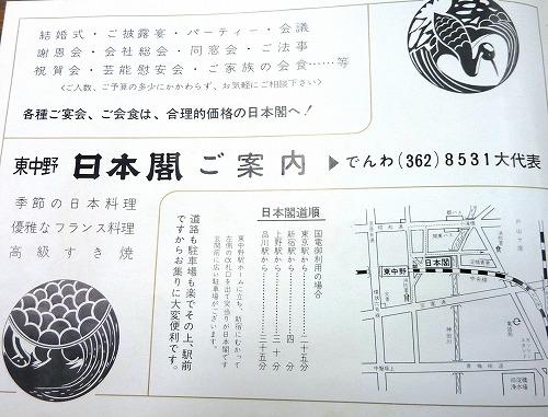 a-P1100854.jpg