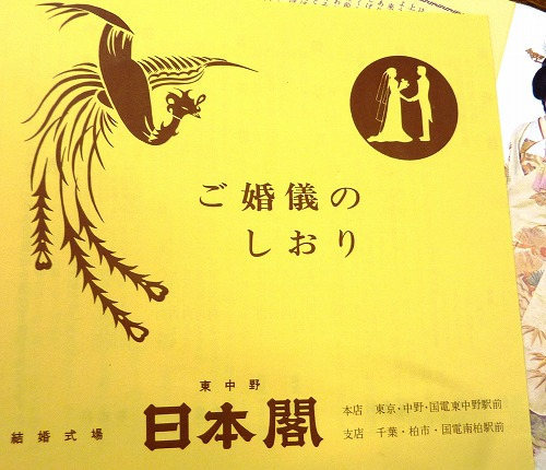 a-P1100860.jpg