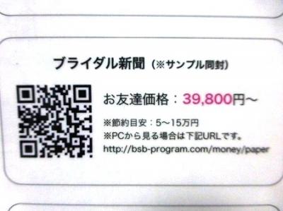aP1070158.jpg