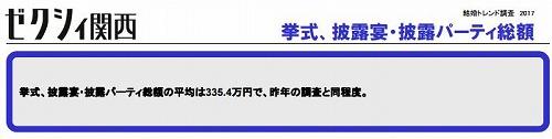 a-xy-3.jpg